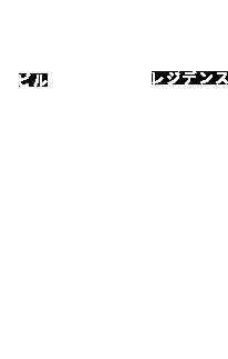 ビル、ホテル、ゲストハウス、レジデンス→GARNET