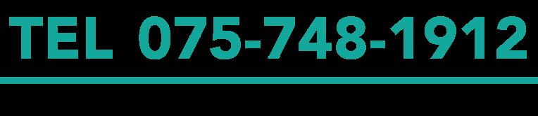 tel075-748-1912